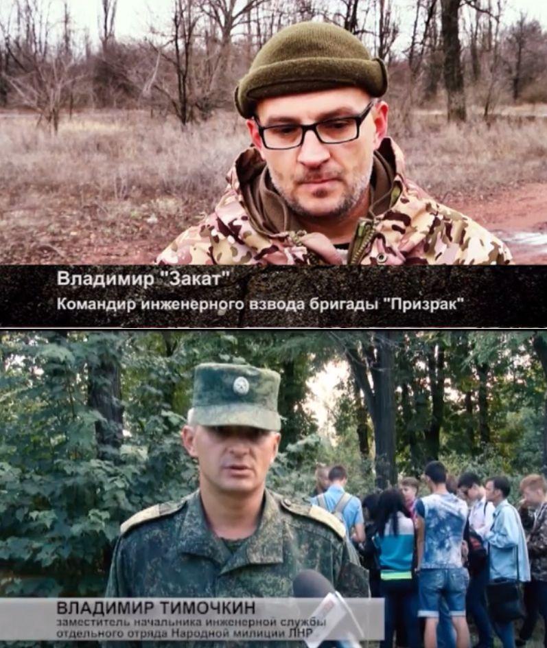 "Владимир Тимочкин ""Закат"" из батальона ""Призрак"""