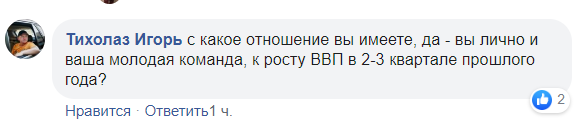 На Одещині дитина впала в алкогольну кому — Украинские новости