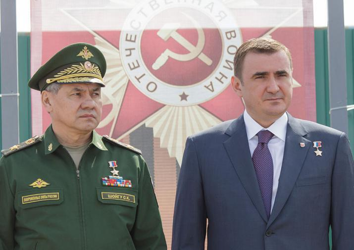 Олексій Дюмін і Сергій Шойгу
