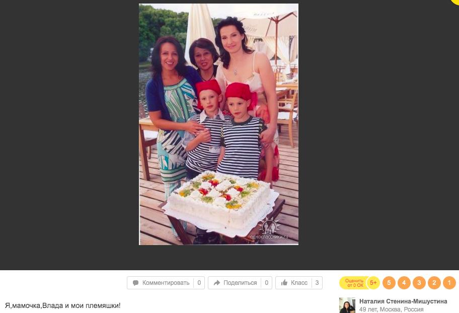Кто такая Владлена Мишустина и почему вокруг ее фото ажиотаж