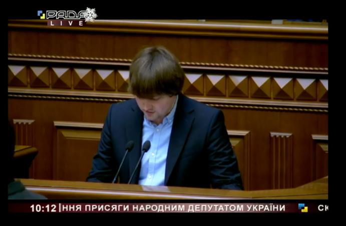 Санченко принимает присягу