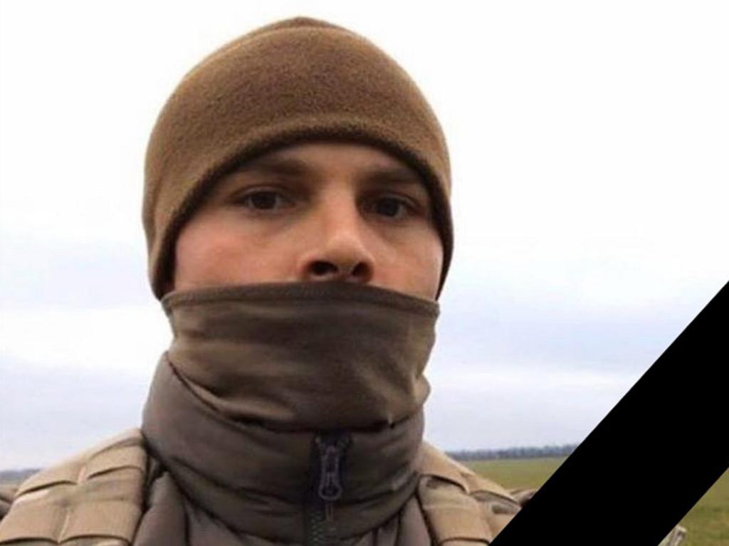 На Донбассе убили Игоря Химичука