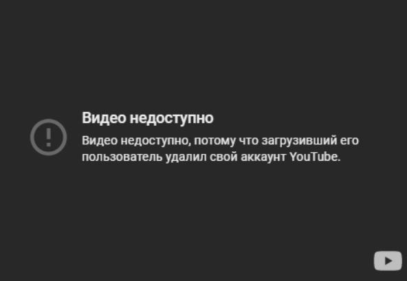 """Скандал с """"пленками"""" Гончарука получил резкий поворот"""