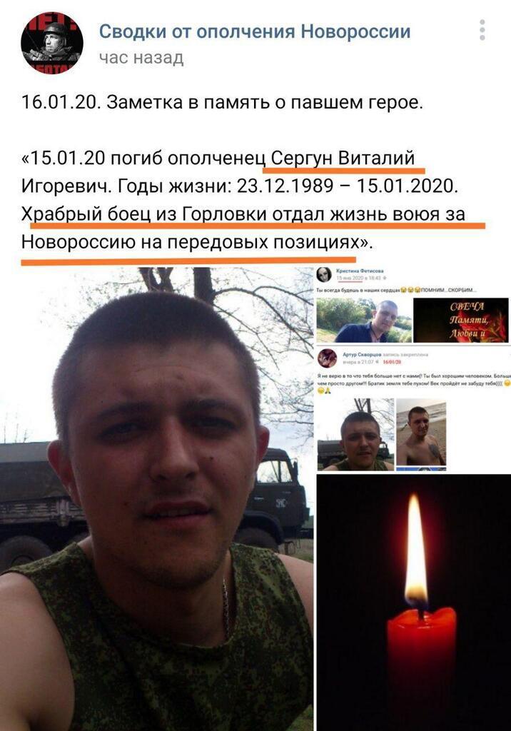 """На Донбассе """"самоликвидировался"""" террорист: фото"""