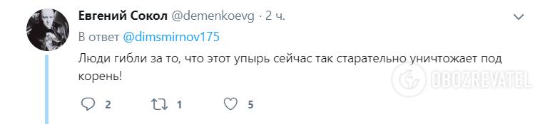 """""""Упырь все уничтожает!"""" Путина разнесли за """"пиар на костях"""""""