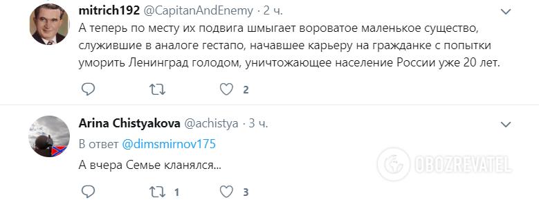 """""""Упир все знищує!"""" Путіна рознесли за """"піар на кістках"""""""
