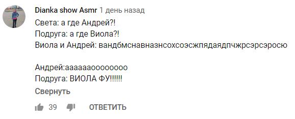 """""""А де Андрій? А де Віола?!"""" Популярний блогер показав вайн про генофонд і підірвав мережу, відео"""