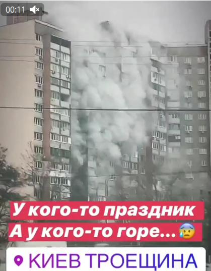 В Киеве загорелась многоэтажка