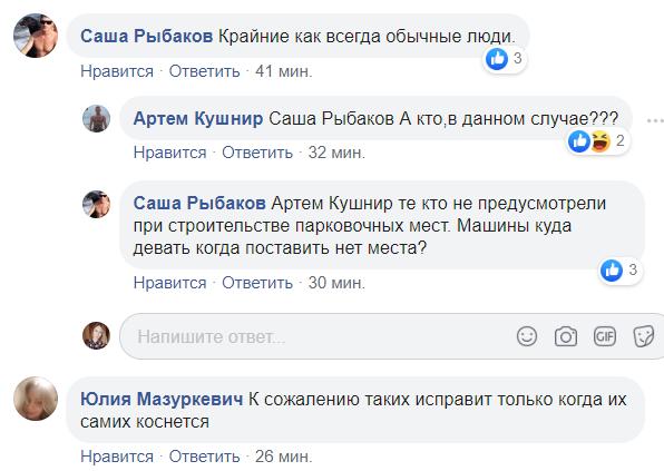 """З'ясувалися """"герої"""" пожежі у багатоповерхівці Києва"""