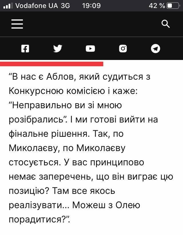"""ГБР назначило главного по """"делам Майдана"""": всплыл скандальный факт"""