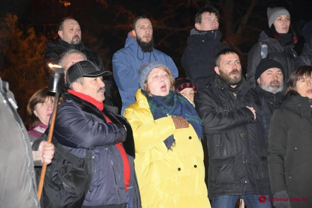 Одесситы отпраздновали День рождения Бандеры