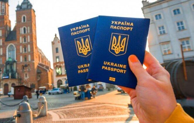 Український біометричний закордонний паспорт