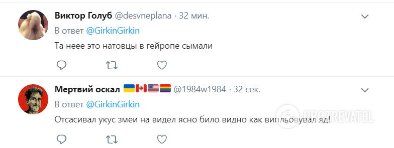 """В сеть слили интимное видео """"казаков ЛНР"""". 18+"""