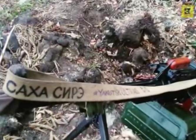 Террористы из Якутии не скрывают, что воюют на чужой территории
