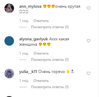 Жена Буяльского выложила свое фото с голой грудью