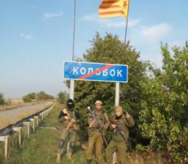 Террористы из Якутии засветились на Донбассе