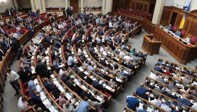 В парламенте давно пылится закон о защите врачей