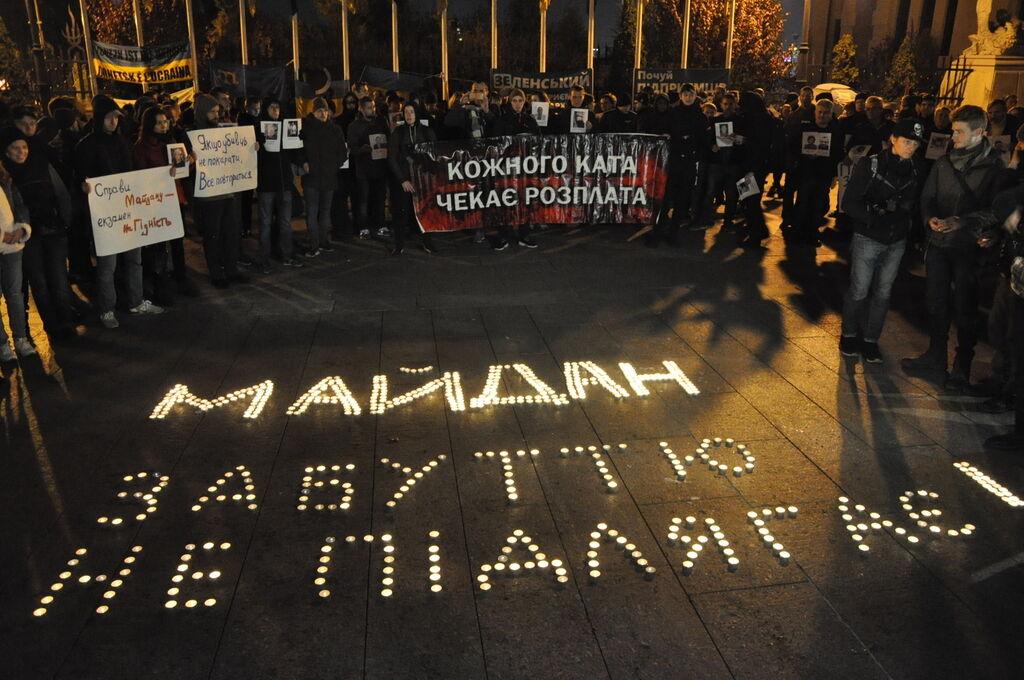 Еще осенью 2019 года активисты и семьи погибших потребовали от Зеленского не допустить остановки расследования дел Майдана