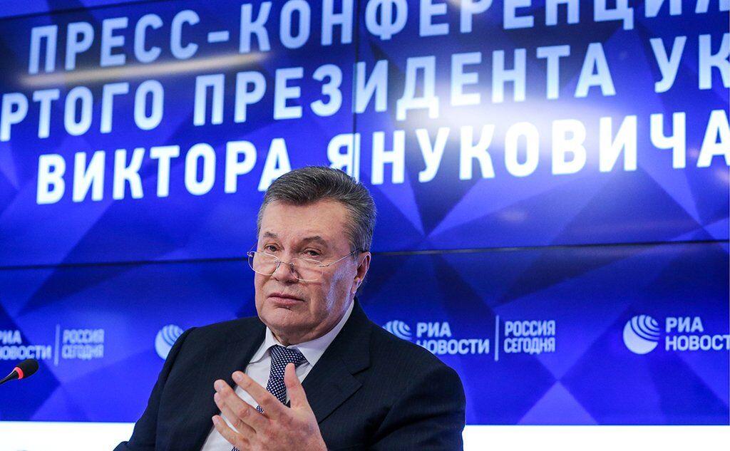 Виктор Янукович после Революции Достоинства в 2014 году скрывается в России