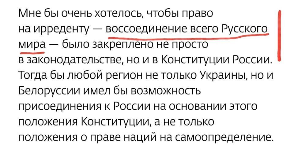Любитель порно занимается правками в российскую конституцию