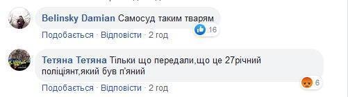 появились новые подробности пьяного ДТП с копом в Одессе