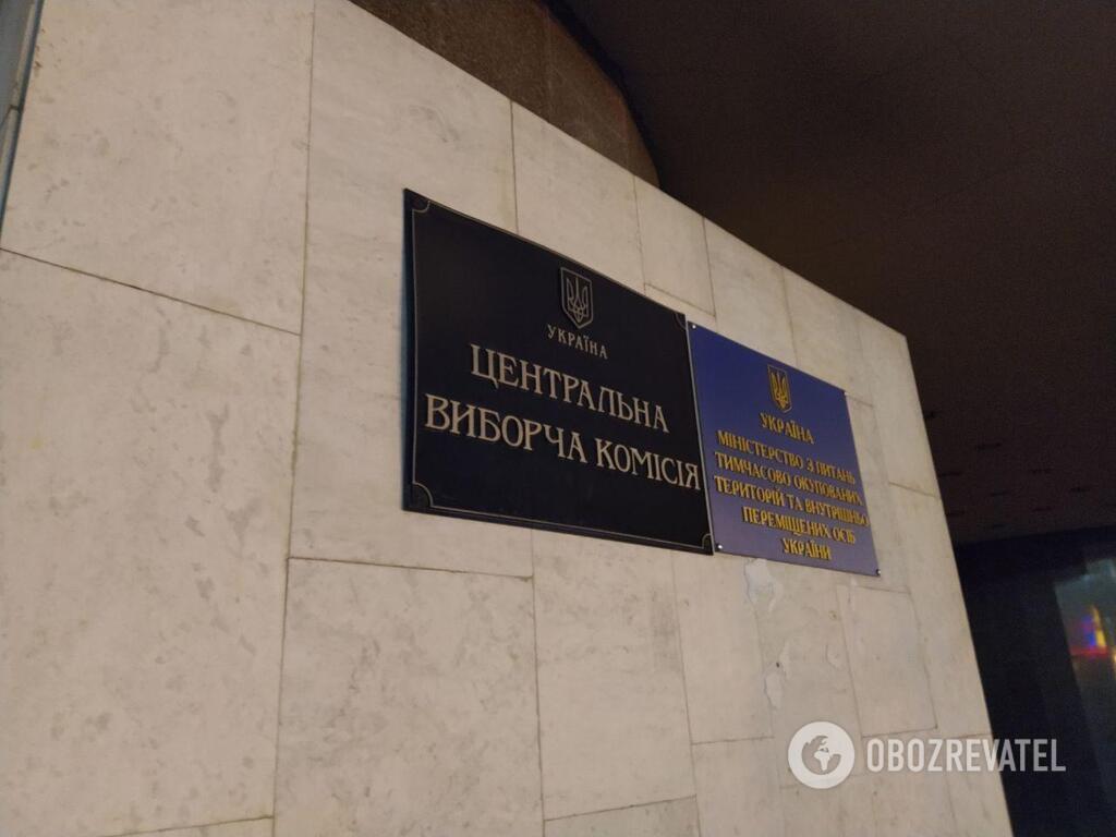 В здании ЦИК покончил с собой военный из УГО