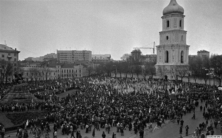 День Соборності в 1990 році