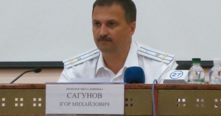 Прокурор Донецка Игорь Сагунов, 2012 год