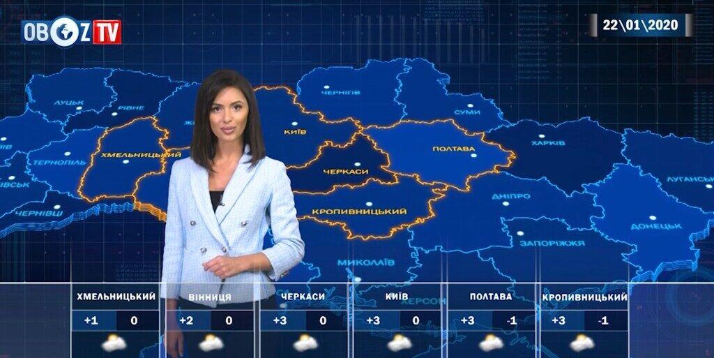 Чем порадует погода в День соборности: прогноз от ObozTV