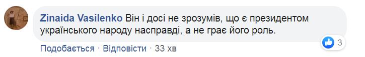 """""""Едет на массовку к Путину?"""" Зеленский разозлил украинцев из-за визита в Израиль"""
