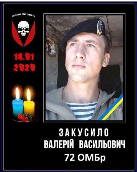 На Донбассе убили воинов бригады Черных Запорожцев