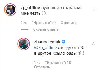 """Користувачі висміяли Беленюка за """"бандитський"""" імідж у Раді"""