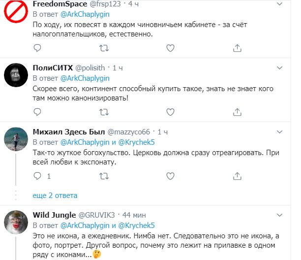 У російському аеропорту в продажу з'явилися ікони Путіна
