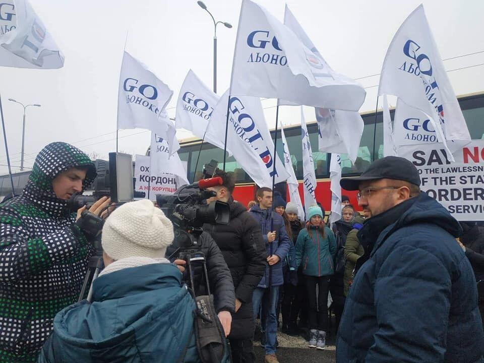 Митинг текстильщиков во Львове