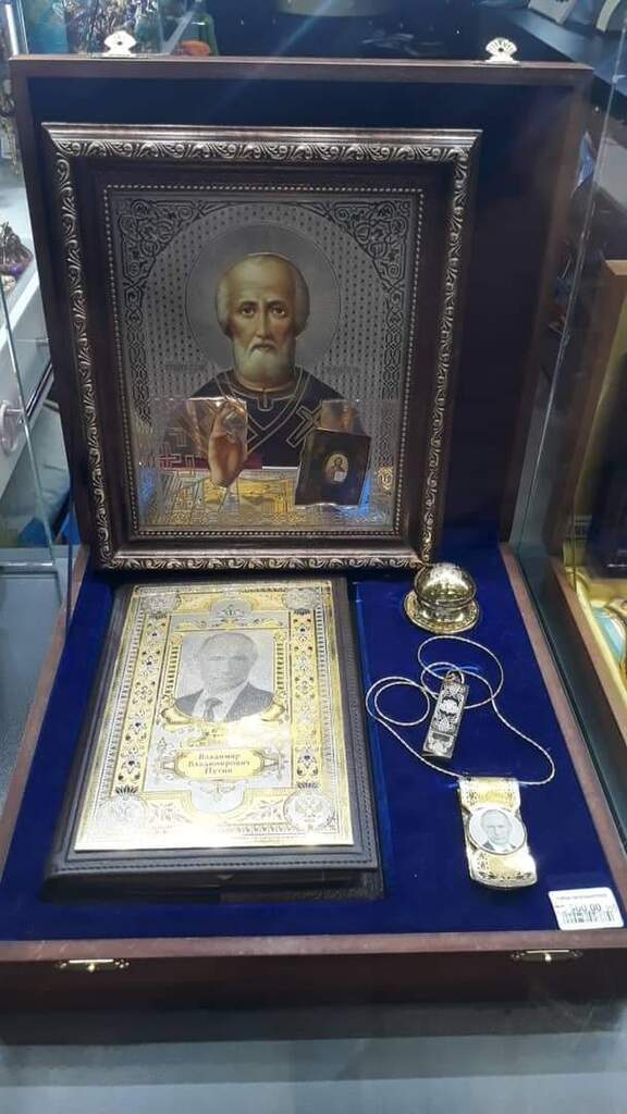 Ікона Путіна в наборі