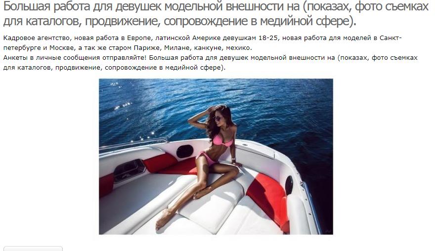 Работа для девушек украинок работа в евпаторияоспаривается