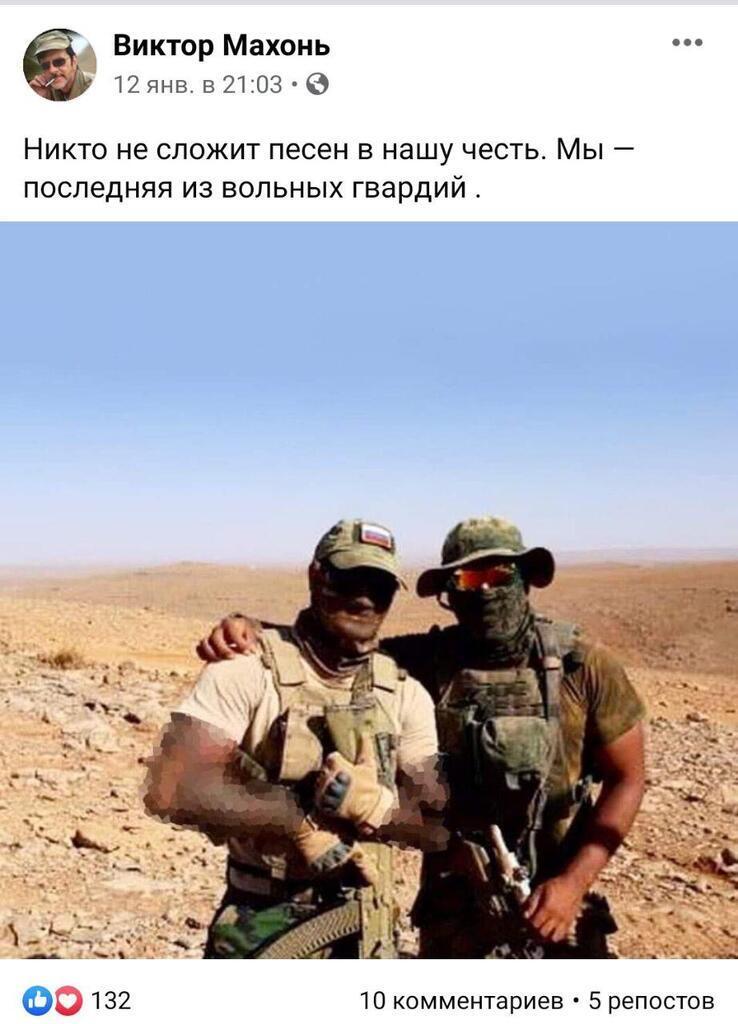 У Facebook знайшли спільноти російських ПВК, що вільно працюють