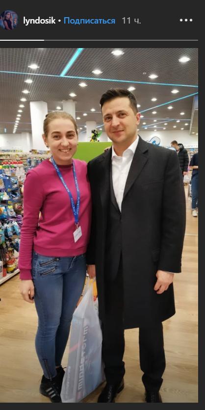 """Зеленский купил сыну игрушку за 9 тыс. грн: его """"подловили"""" в магазине. Фото"""