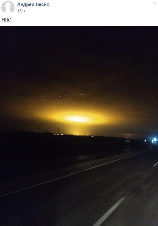 В небе над Украиной заметили НЛО: сеть заинтриговало странное фото