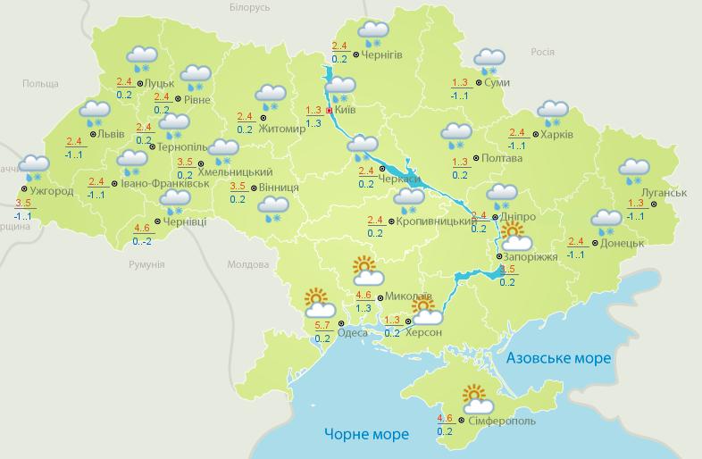 На Україну насувається потужна буря: де чекати снігу та шквалів