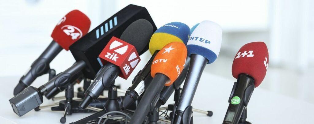 """Законопроект """"О медиа"""" от """"Слуги народа"""""""