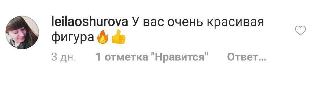 Российская певица завела сеть горячим видео в бикини