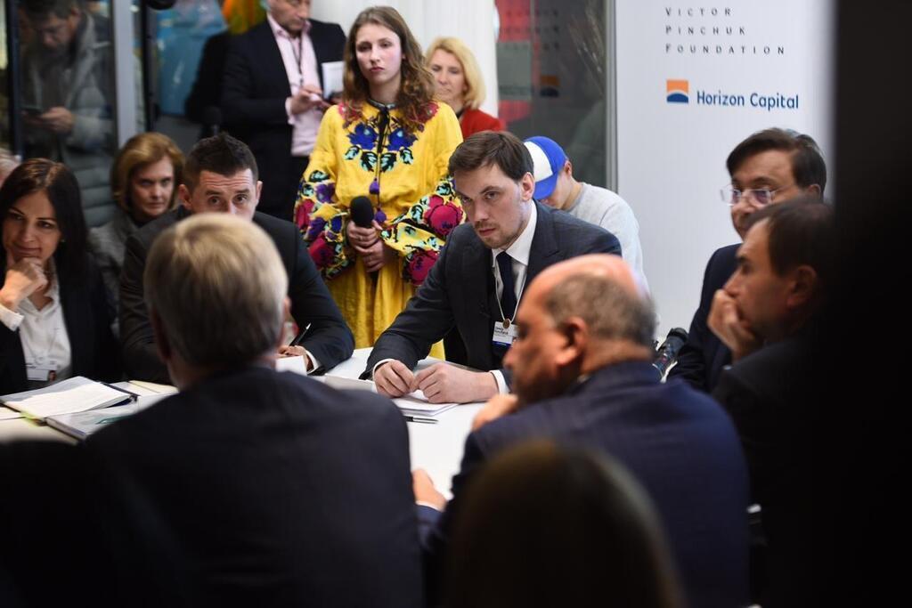 Зеленський виступив на економічному форумі в Давосі