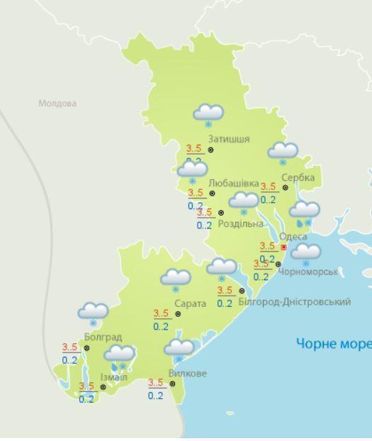 Одесу і область попередили про снігову негоду