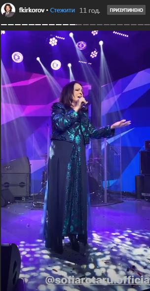 Софія Ротару співає на корпоративі