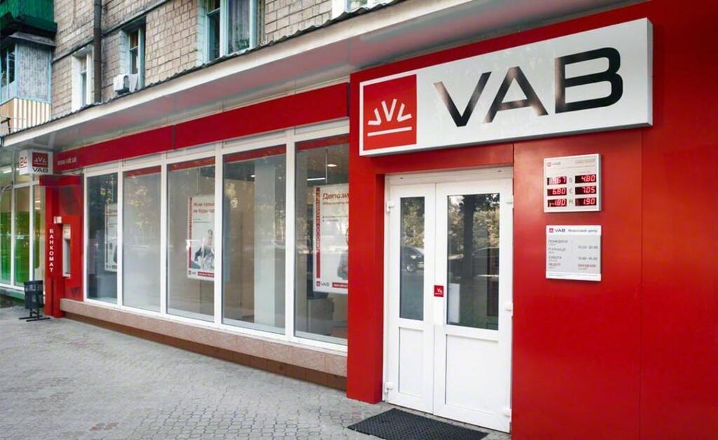 Фонд гарантування виставив на продаж активи VAB банку за 200 млн
