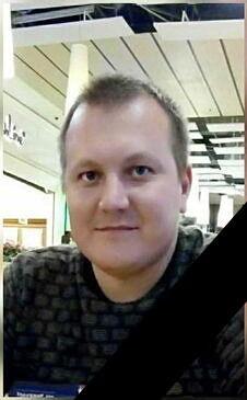 Василий Муха погиб на Донбассе