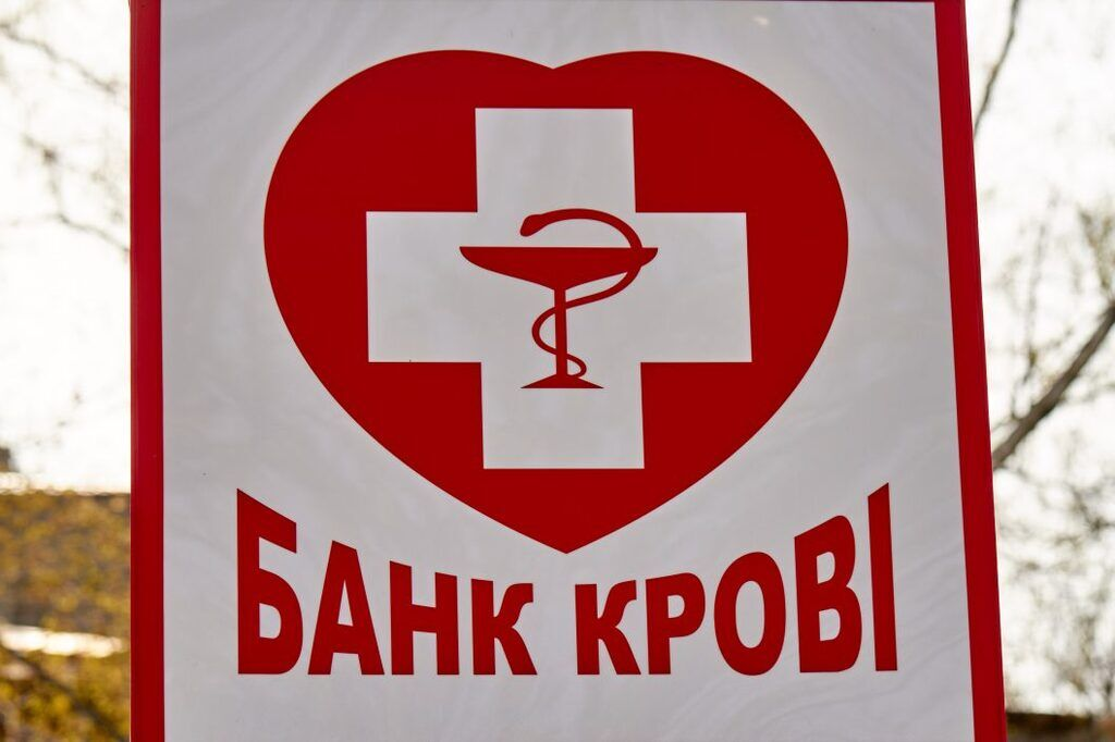 Донор крови