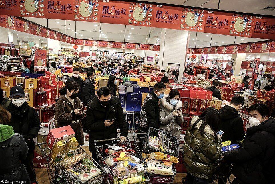 Супермаркет у місті Ухань