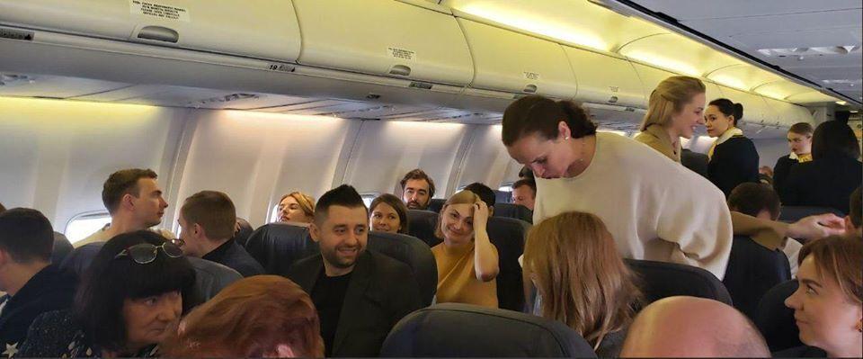 Украинская делегация летит в Давос